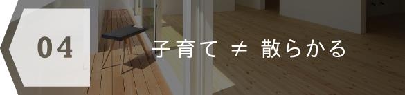 5つの共存_04