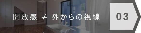 5つの共存_03