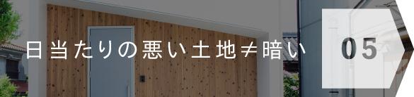 5つの共存_05